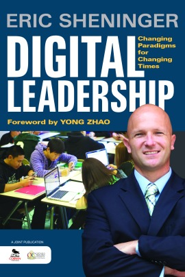 Shen_DigitalLeadership